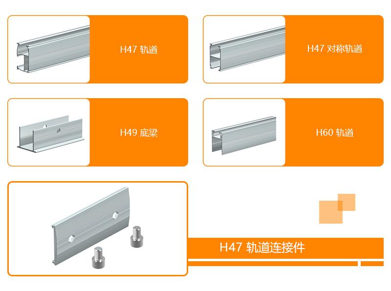 Rail-Series(中文).jpg